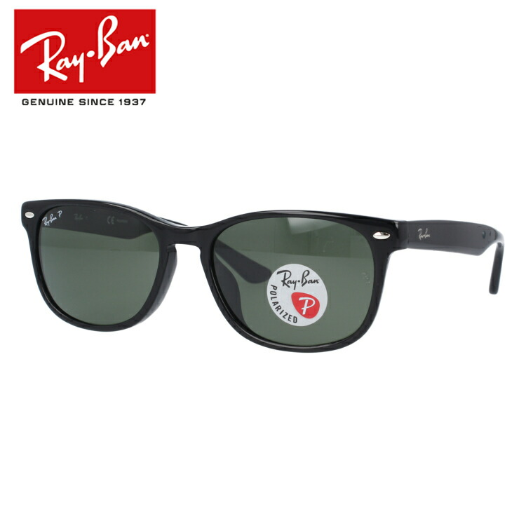57サイズ レイバン ユニセックス スクエア Ray-Ban RB2184F 901/58 2018年新作 国内正規品 アジアンフィット レディース 偏光サングラス サングラス メンズ