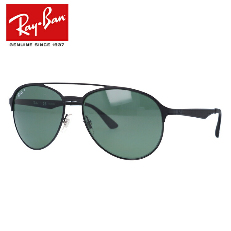 レイバン サングラス 2018年新作 偏光サングラス Ray-Ban RB3606 186/9A 59サイズ 国内正規品 ティアドロップ(ダブルブリッジ) ユニセックス メンズ レディース