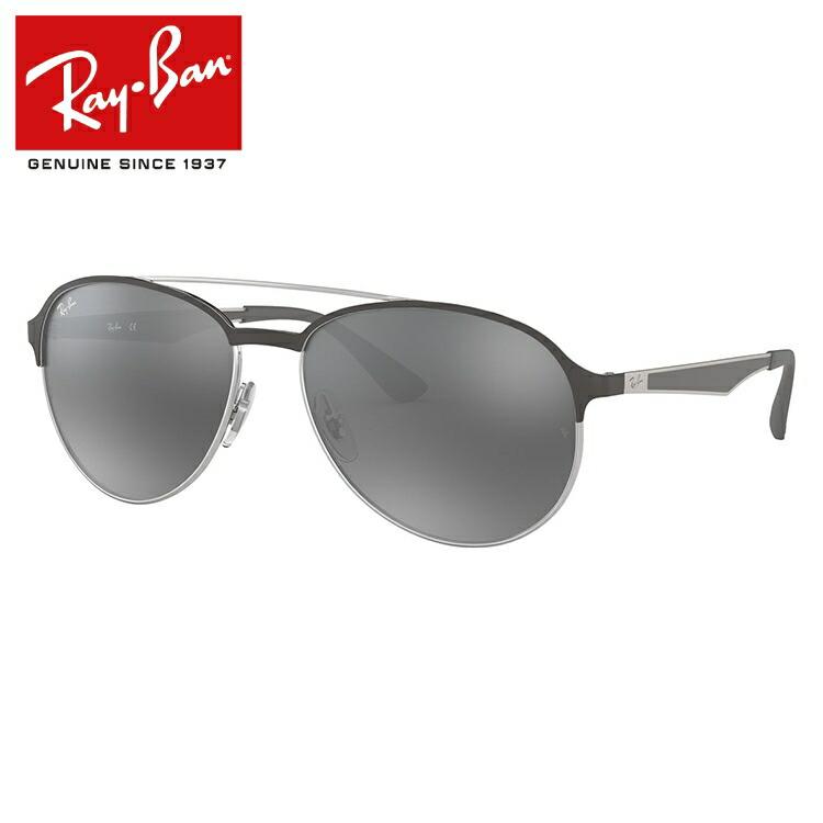 レイバン サングラス 2018年新作 ミラーレンズ Ray-Ban RB3606 912688 59サイズ 国内正規品 ティアドロップ(ダブルブリッジ) ユニセックス メンズ レディース