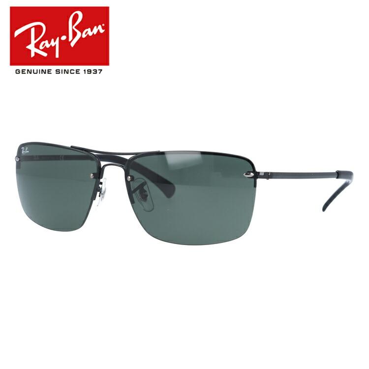 レイバン サングラス 2018年新作 Ray-Ban RB3607 002/71 61サイズ 国内正規品 スクエア ユニセックス メンズ レディース
