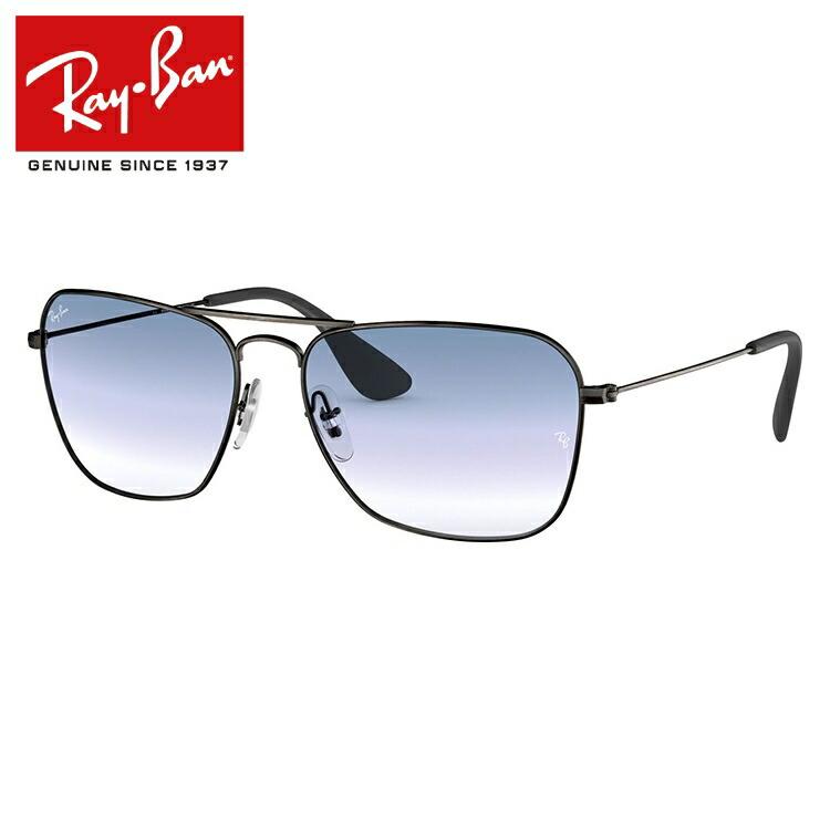 レイバン サングラス 2018年新作 Ray-Ban RB3610 913919 58サイズ 国内正規品 スクエア(ダブルブリッジ) ユニセックス メンズ レディース