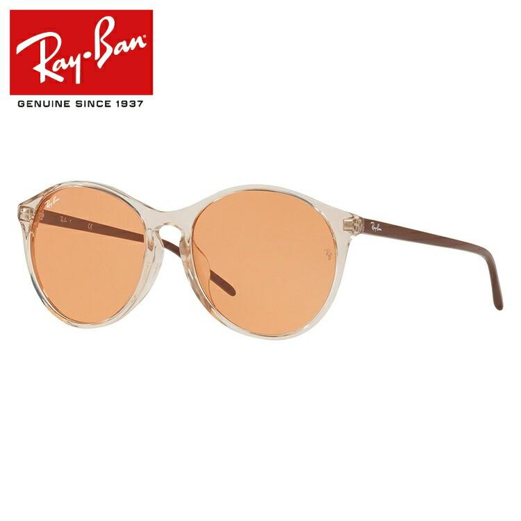 レイバン サングラス 2018年新作 フルフィット(アジアンフィット) Ray-Ban RB4371F 126774 55サイズ 国内正規品 ボストン ユニセックス メンズ レディース