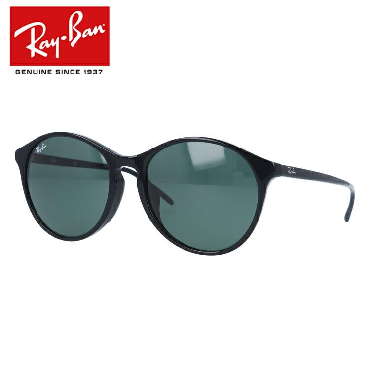レイバン サングラス 2018年新作 フルフィット(アジアンフィット) Ray-Ban RB4371F 901/71 55サイズ 国内正規品 ボストン ユニセックス メンズ レディース