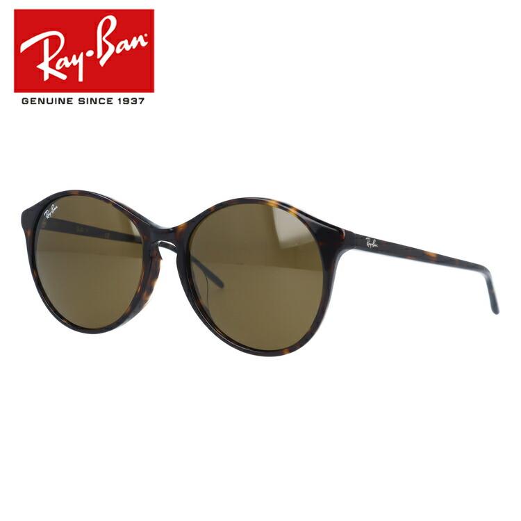 【海外正規品】レイバン サングラス 2018年新作 フルフィット(アジアンフィット) Ray-Ban RB4371F 902/73 55サイズ ボストン ユニセックス メンズ レディース