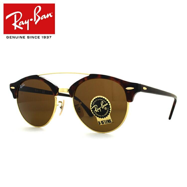 レイバン サングラス クラブラウンド ダブルブリッジ Ray-Ban CLUBROUND DOUBLE BRIDGE RB4346 990/33 51サイズ 国内正規品 ラウンド ユニセックス メンズ レディース