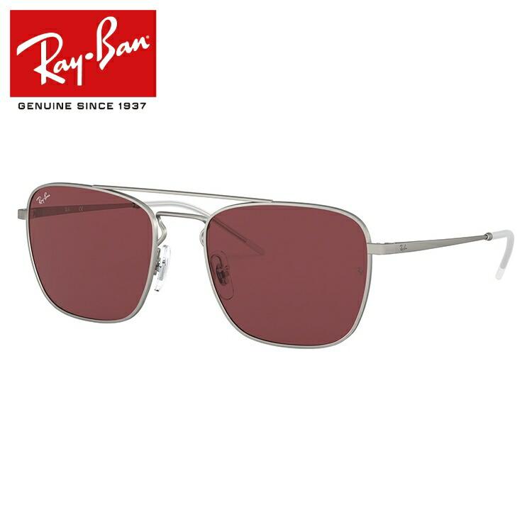 レイバン サングラス 2019新作 Ray-Ban RB3588 9116/75 55サイズ 国内正規品 スクエア(ダブルブリッジ) メンズ レディース
