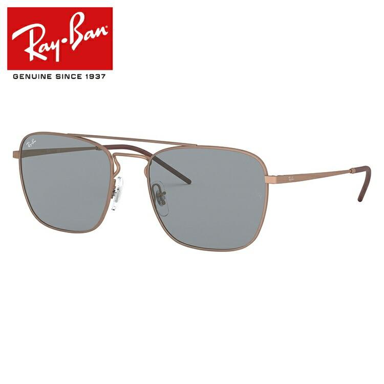 レイバン サングラス 2019新作 Ray-Ban RB3588 9146/1 55サイズ 国内正規品 スクエア(ダブルブリッジ) メンズ レディース