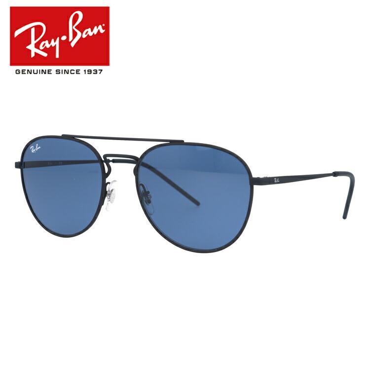 レイバン サングラス 2019新作 Ray-Ban RB3589 9014/80 55サイズ 国内正規品 ボストン(ダブルブリッジ) メンズ レディース