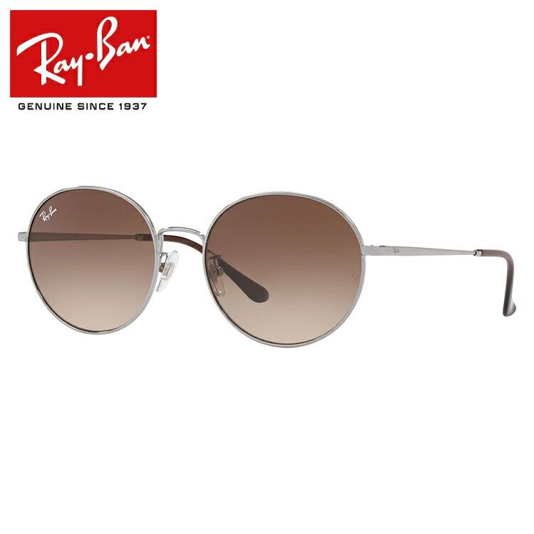 レイバン サングラス 2019新作 Ray-Ban RB3612D 004/13 56サイズ 国内正規品 ボストン メンズ レディース