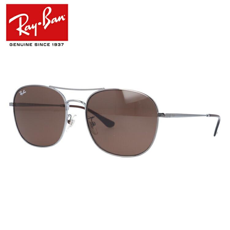 レイバン サングラス 2019新作 Ray-Ban RB3613D 004/73 58サイズ 国内正規品 スクエア(ダブルブリッジ) メンズ レディース