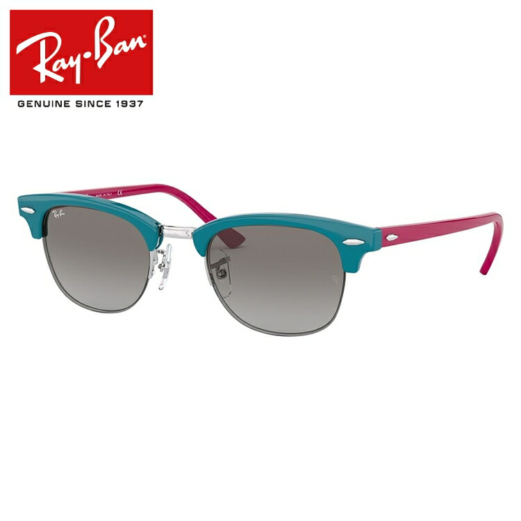 レイバン サングラス 2019新作 Ray-Ban RB4354 6426/11 49サイズ 国内正規品 ブロー メンズ レディース