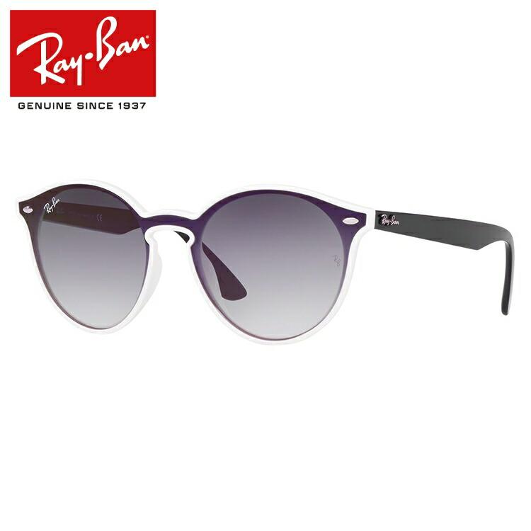 レイバン サングラス 2019新作 ブレイズ ミラーレンズ アジアンフィット Ray-Ban BLAZE RB4380NF 6416/0U 39サイズ 国内正規品 ボストン メンズ レディース
