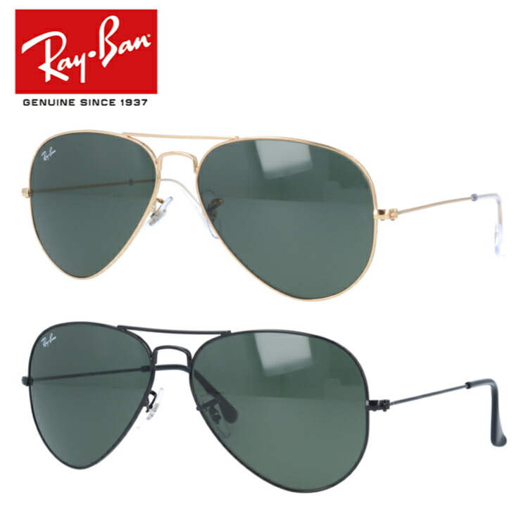 baa7747e577c0 RayBan Ray ) (-Ban Aviator sunglasses RB3025 L0205 and L2823 58 size black    gold   green smoke ICONS icon AVIATOR LARGE METAL Aviator large metal  RAYBAN