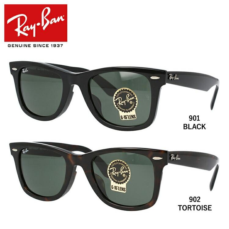 9f4ede0a18 901 (black) 52 RAYBAN rayban sunglasses WAYFARER way Farrar RB2140F /902  (toe ...