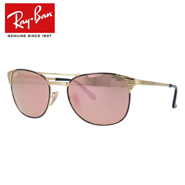 国内正規品 レイバン Ray-Ban サングラス SIGNET シグネット RB3429M 9000Z2 55サイズ/58サイズ Black/Gold 調整可能ノーズパッド Copper Flash ミラーレンズ メンズ レディース アイウェア