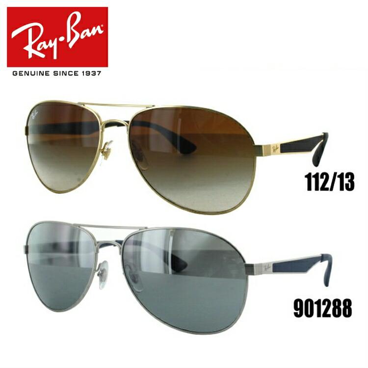 レイバン Ray-Ban サングラス RB3549 112/13 901288 61 調整可能ノーズパッド ミラーレンズ メンズ レディース アイウェア 【国内正規品/保証書付き】