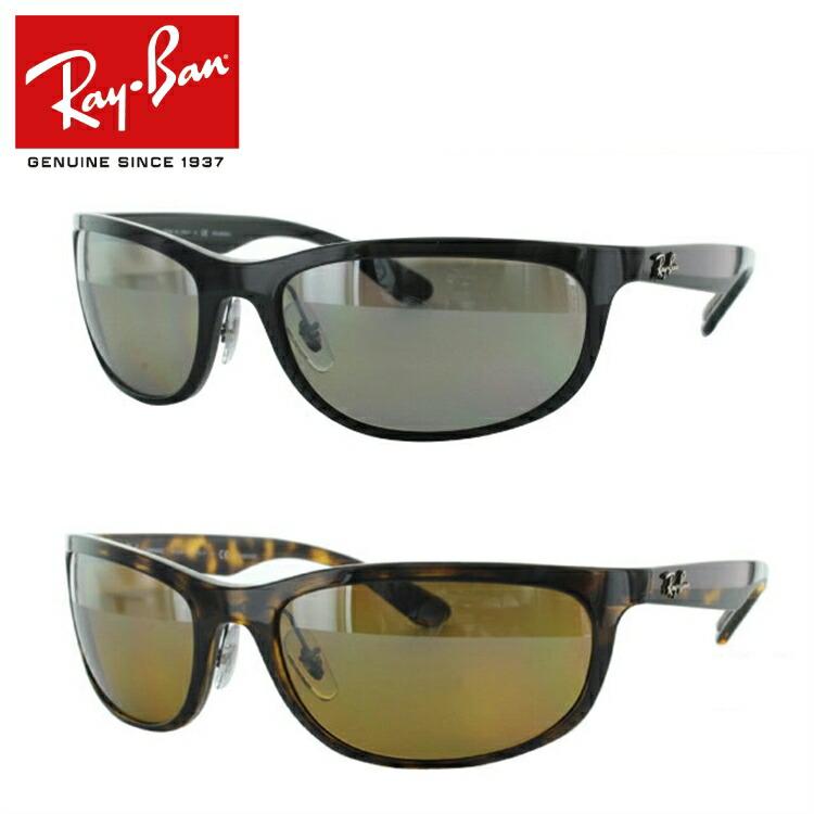 国内正規品 レイバン Ray-Ban サングラス CHROMANCE クロマンス RB4265 601/5J 710/A2 調整可能ノーズパッド 偏光レンズ メンズ レディース アイウェア