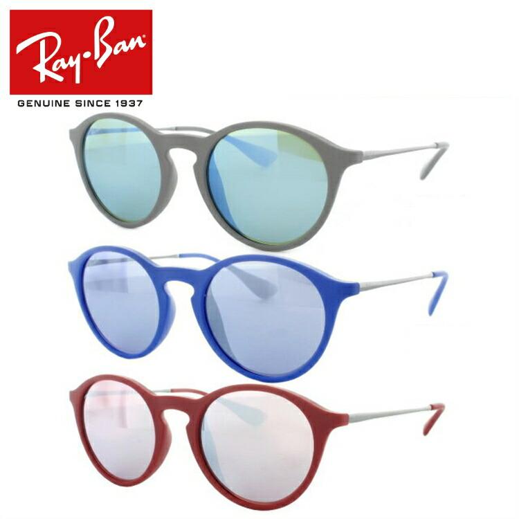 国内正規品 レイバン Ray-Ban サングラス RB4243F 6262B4 62631U 6264B5 49 フルフィット(アジアンフィット) ミラーレンズ メンズ レディース アイウェア