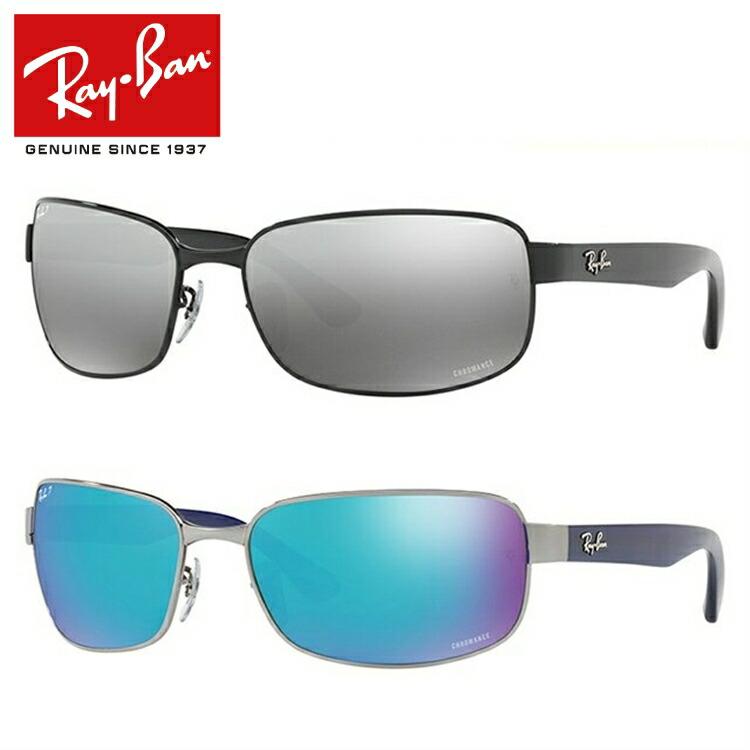 国内正規品 2018新作 レイバン サングラス クロマンス 偏光サングラス Ray-Ban CHROMANCE RB3566CH 全2カラー 65サイズ レクタングル ユニセックス メンズ レディース