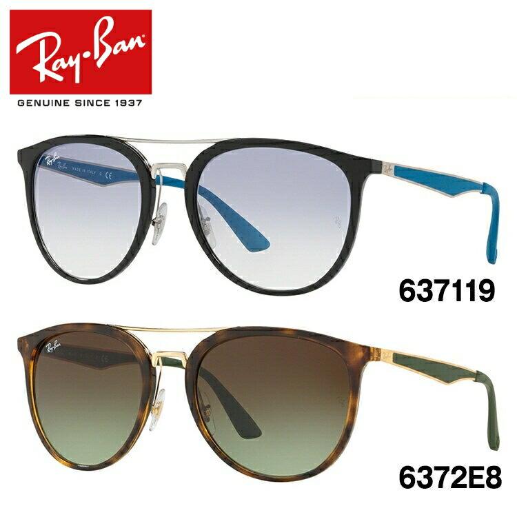レイバン サングラス 2018年新作 Ray-Ban RB4285 全2カラー 55サイズ 国内正規品 ボストン ユニセックス メンズ レディース