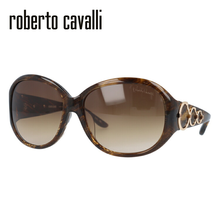 ロベルトカヴァリ サングラス Roberto Cavalli RC513S 2 レディースブランド 女性 ロベルトカバリ UVカット