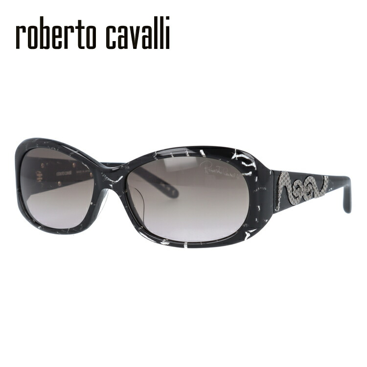 ロベルトカヴァリ サングラス Roberto Cavalli RC514S 1 レディースブランド 女性 ロベルトカバリ UVカット