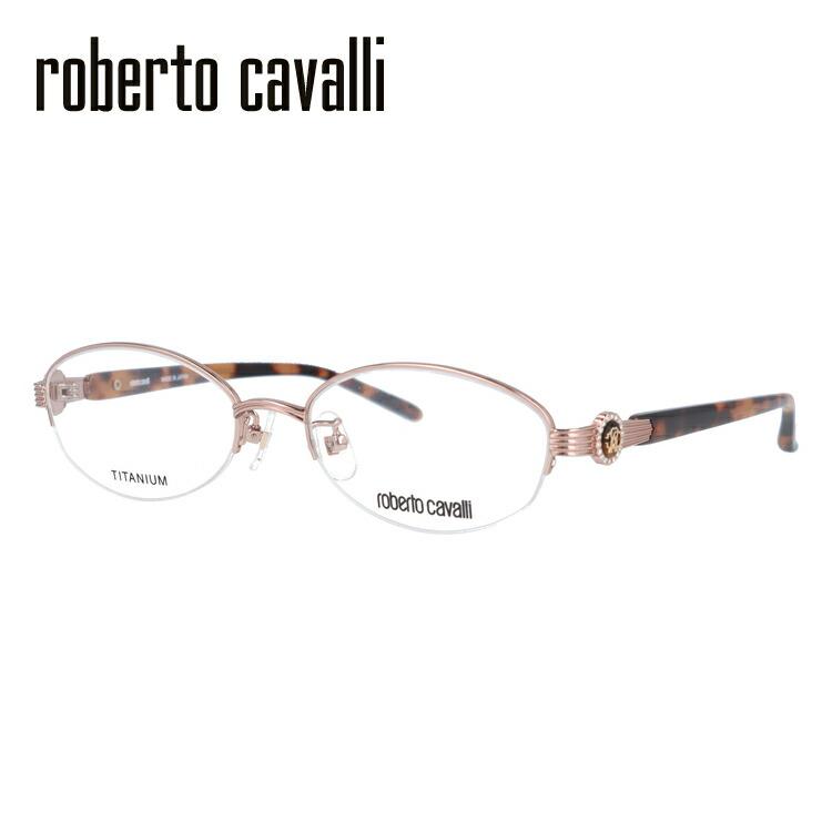 【選べる無料レンズ → PCレンズ・伊達レンズ・老眼鏡レンズ】 Roberto Cavalli ロベルト カバリ メガネフレーム RC0606-1 51サイズ チタン/ハーフリム/ラウンド/レディース