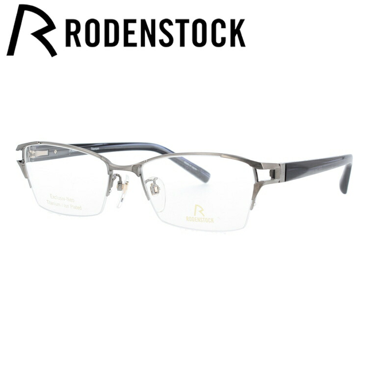 【選べる無料レンズ → PCレンズ・伊達レンズ・老眼鏡レンズ】ローデンストック メガネフレーム 伊達メガネ RODENSTOCK R0004-C 54/56サイズ 国内正規品 スクエア ユニセックス メンズ レディース