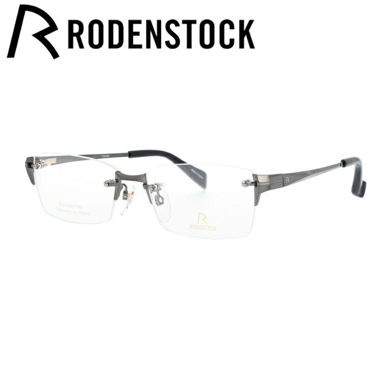 【選べる無料レンズ → PCレンズ・伊達レンズ・老眼鏡レンズ】ローデンストック メガネフレーム 伊達メガネ RODENSTOCK R0020-B 54/56サイズ 国内正規品 スクエア ユニセックス メンズ レディース