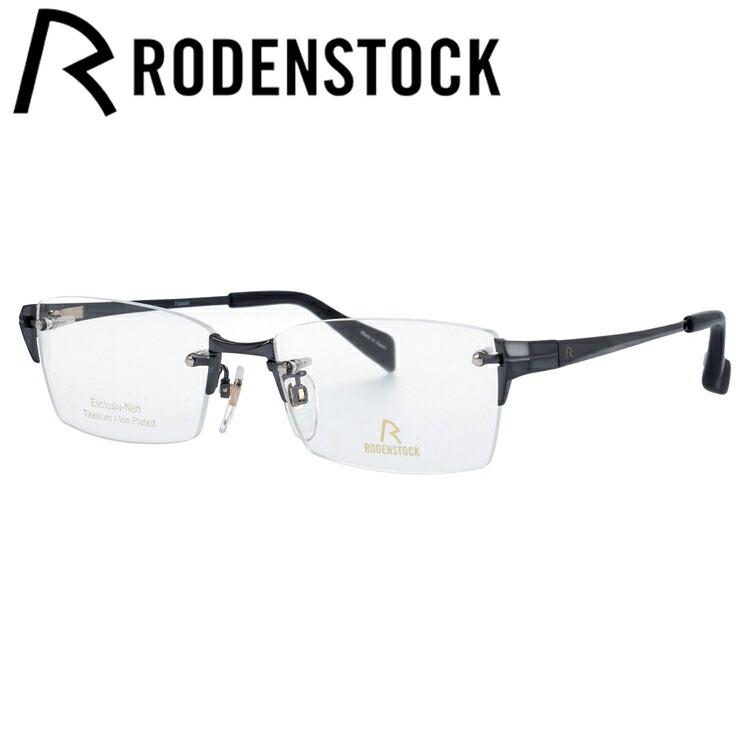 【選べる無料レンズ → PCレンズ・伊達レンズ・老眼鏡レンズ】ローデンストック メガネフレーム 伊達メガネ RODENSTOCK R0020-C 54/56サイズ 国内正規品 スクエア ユニセックス メンズ レディース