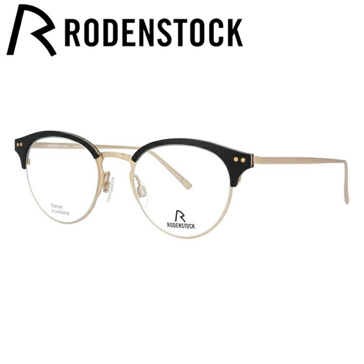 【選べる無料レンズ → PCレンズ・伊達レンズ・老眼鏡レンズ・カラーレンズ】ローデンストック メガネフレーム 伊達メガネ RODENSTOCK R7080-A 46/48サイズ 国内正規品 ボストン ユニセックス メンズ レディース