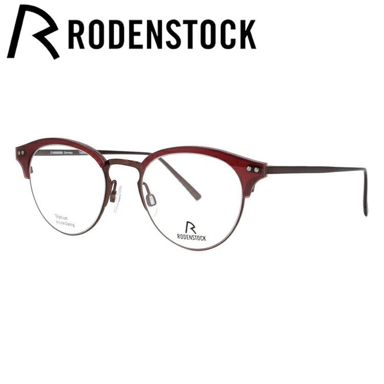 【選べる無料レンズ → PCレンズ・伊達レンズ・老眼鏡レンズ・カラーレンズ】ローデンストック メガネフレーム 伊達メガネ RODENSTOCK R7080-B 46/48サイズ 国内正規品 ボストン ユニセックス メンズ レディース