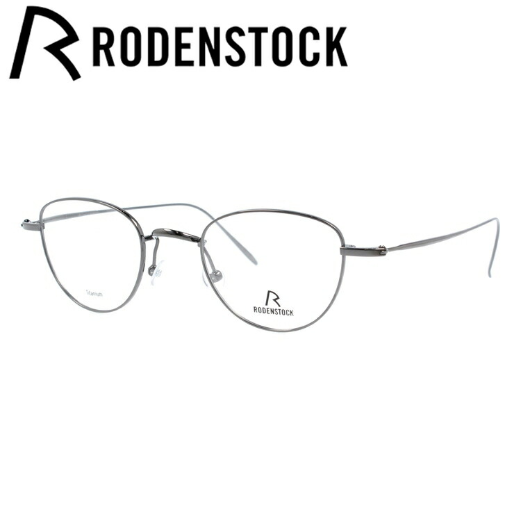 【マラソン期間ポイント10倍】【選べる無料レンズ → PCレンズ・伊達レンズ・老眼鏡レンズ】ローデンストック メガネフレーム 伊達メガネ RODENSTOCK R7094-B 46/48サイズ 国内正規品 ボストン ユニセックス メンズ レディース