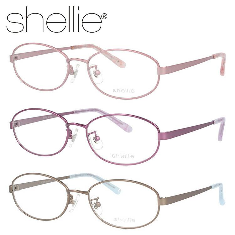 【選べる無料レンズ → PCレンズ・伊達レンズ・老眼鏡レンズ】シェリー メガネフレーム 伊達メガネ shellie SH6337 全3カラー 52サイズ オーバル ユニセックス メンズ レディース