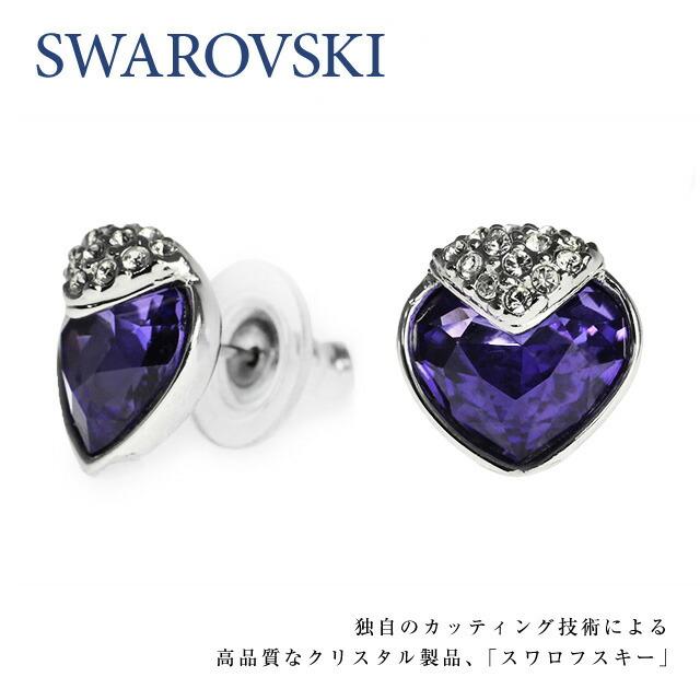 Swarovski Crystal Accessories Earrings Purple Chestnut Oceanic 0933608 Tanz Cry