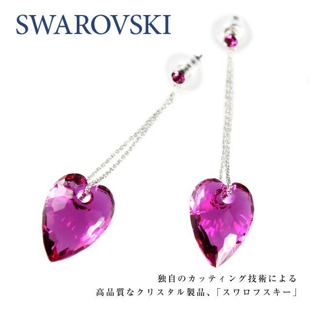 SWAROVSKI スワロフスキー クリスタル アクセサリー ピアス レッド ハート Nectar Fuchsia 1076320 FUCH/RHS