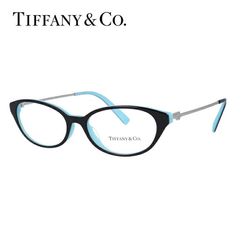 ティファニー PCメガネ 伊達メガネ メガネフレーム 伊達レンズ無料 PCレンズ無料 アジアンフィット Tiffany & Co. TF2171D 8055 52サイズ 国内正規品 オーバル ユニセックス メンズ レディース