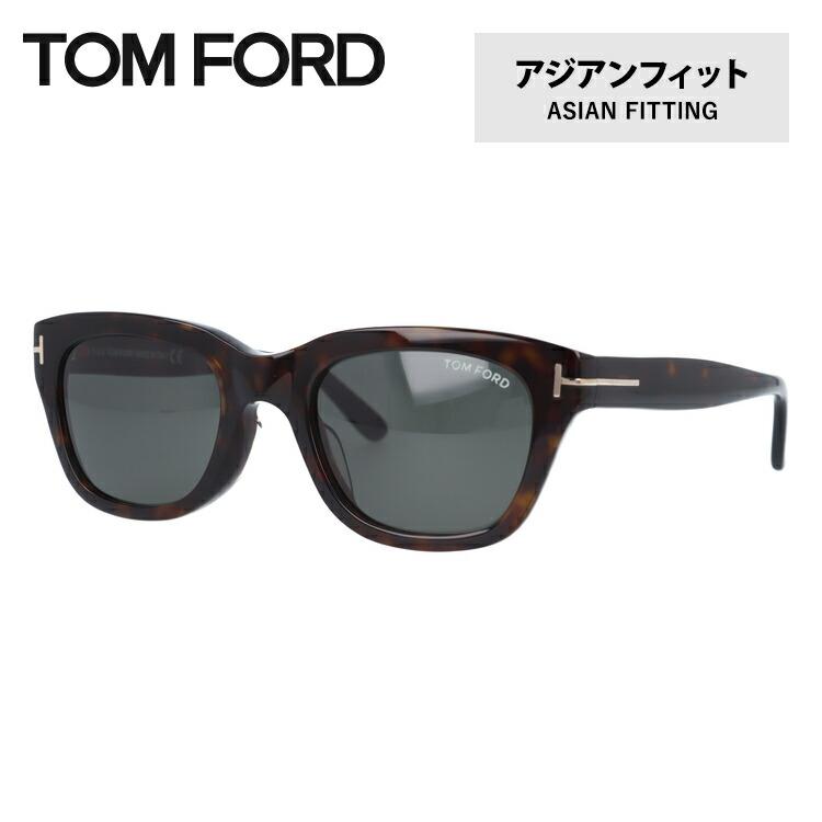 6f92cb951891 トムフォード サングラス サングラス スノードン アジアンフィット TOM ...