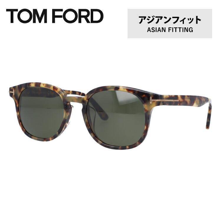 トムフォード サングラス フランク アジアンフィット TOM FORD FRANK TF0399F 56N 52サイズ(FT0399F) ボストン ユニセックス メンズ レディース ブランドメガネ 紫外線対策 新品