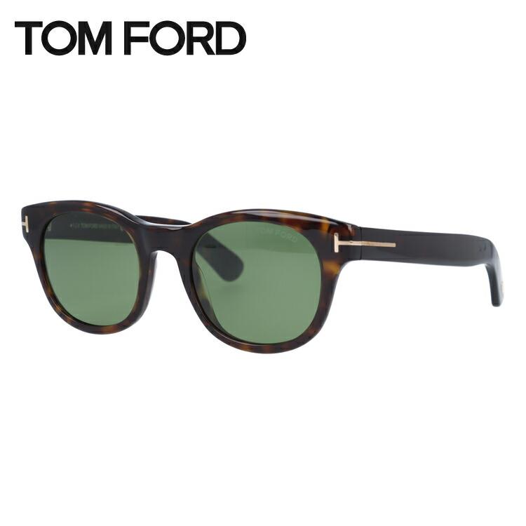 トムフォード サングラス フィッシャー 調光サングラス レギュラーフィット TOM FORD Fisher TF0531 52N 49サイズ(FT0531) ボストン ユニセックス メンズ レディース ブランドメガネ 紫外線対策 新品