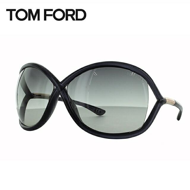 トムフォード サングラス ホイットニー TOM FORD Whiney TF0009 B5 64サイズ (FT0009) バタフライ レディース 新品