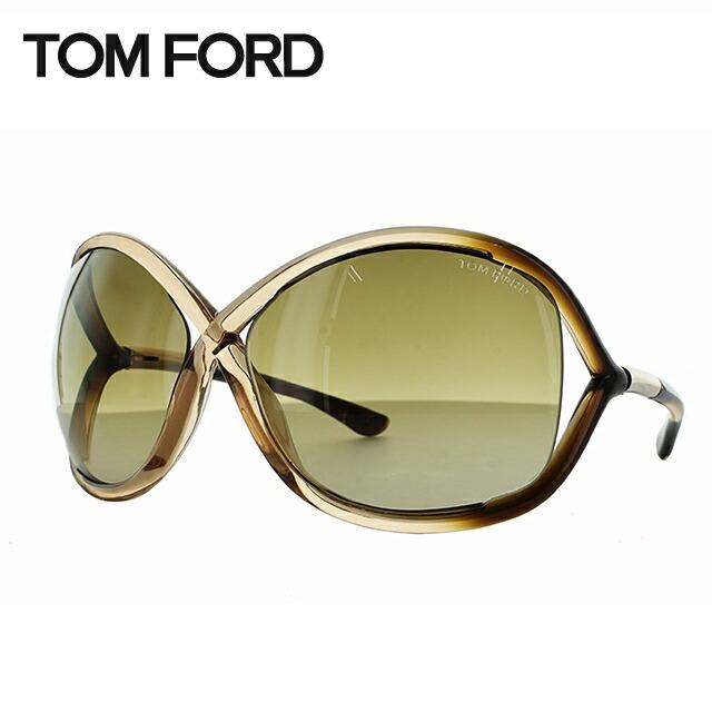 【訳あり】トムフォード サングラス ホイットニー TOM FORD Whiney TF0009 74F 64サイズ (FT0009) バタフライ レディース