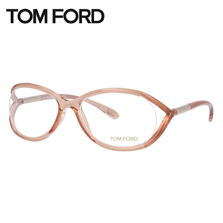 【選べる無料レンズ → PCレンズ・伊達レンズ・老眼鏡レンズ】 トムフォード メガネフレーム トム・フォード TOMFORD TF5044 261 54サイズ / メンズ レディース UVカット
