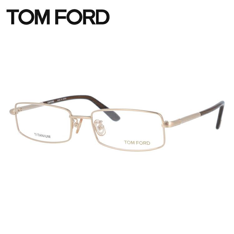 【選べる無料レンズ → PCレンズ・伊達レンズ・老眼鏡レンズ・カラーレンズ】 トムフォード メガネフレーム トム・フォード TOMFORD TF5105 772 53サイズ メンズ レディース UVカット