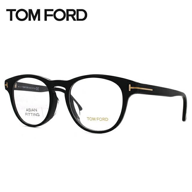 トムフォード メガネ 伊達レンズ無料 0円 メガネフレーム トム・フォード アジアンフィット TOM FORD FT5426F(TF5426F) 001 49サイズ ボストン ユニセックス メンズ レディース