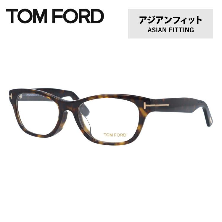 【選べる無料レンズ → PCレンズ・伊達レンズ・老眼鏡レンズ】 トムフォード メガネフレーム トム・フォード アジアンフィット TOM FORD TF5425F 052 53サイズ(FT5425F) スクエア ユニセックス メンズ レディース