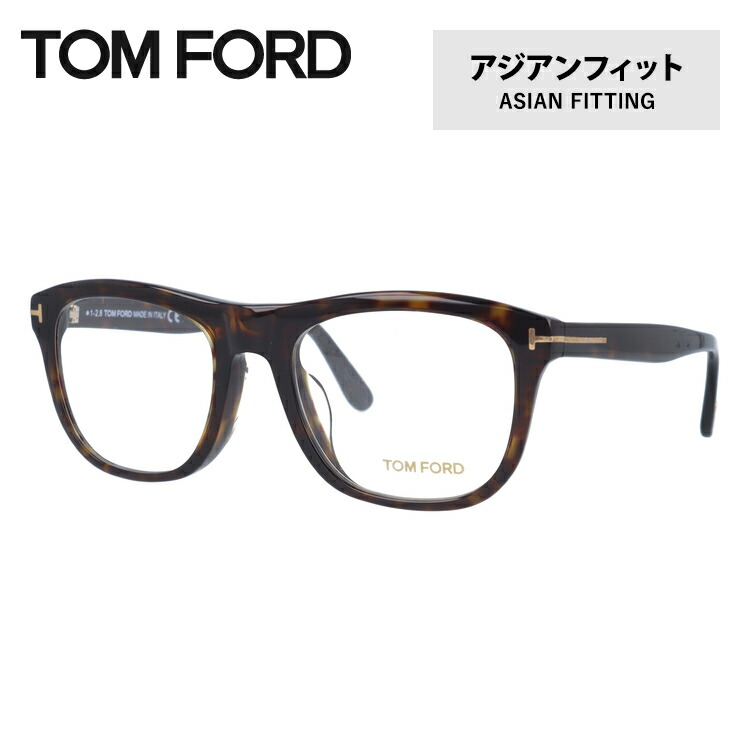 【選べる無料レンズ → PCレンズ・伊達レンズ・老眼鏡レンズ・カラーレンズ】 トムフォード メガネフレーム アジアンフィット TOM FORD TF5480F(FT5480F) 052 54サイズ ウェリントン ユニセックス メンズ レディース