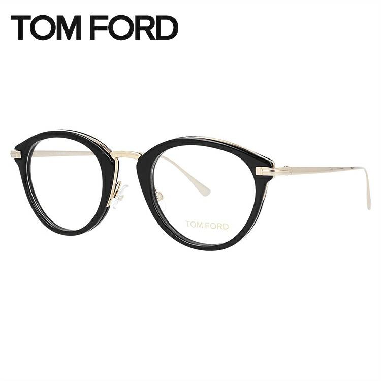 【選べる無料レンズ → PCレンズ・伊達レンズ・老眼鏡レンズ・カラーレンズ】 トムフォード メガネフレーム TOM FORD TF5497(FT5497) 001 48サイズ ボストン ユニセックス メンズ レディース