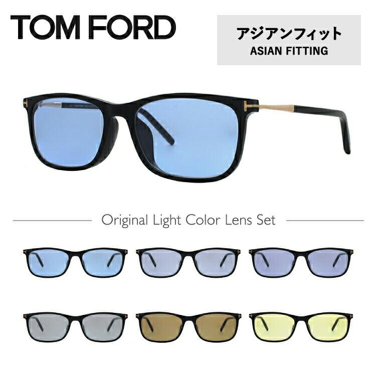 トムフォード サングラス オリジナルレンズカラー ライトカラー アジアンフィット TOM FORD TF5398F 001 54サイズ(FT5398F)スクエア メンズ レディース トム・フォード