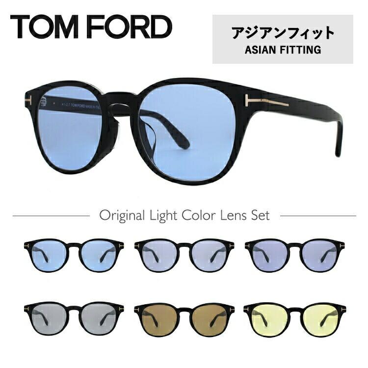 トムフォード サングラス オリジナルレンズカラー ライトカラー アジアンフィット TOM FORD TF5400F 001 49サイズ(FT5400F)ボストン メンズ レディース トム・フォード